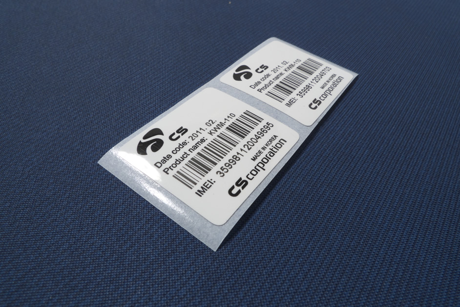 Custom metallic sticker printing austrsalia custom barcode sticker printing austrsalia