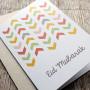 Eid Greeting Cards Printing Australia